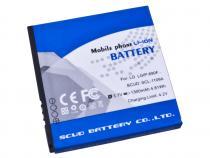 Baterie do mobilu LG pro E900 Optimus Li-Ion 3,7V 1300mAh (náhrada LGIP-690F)