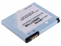 Baterie do mobilu Motorola KRZR K1, RIZR V3x, SLVR L7 Li-Ion 3,7V 650mAh (náhrada BC50)