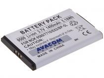 Baterie do mobilu Nokia 9500, E61 Li-pol 3,6V 1400mAh (náhrada BP-5L)