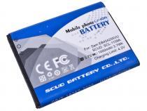 Baterie do mobilu Samsung C5530 Li-Ion 3,7V 1000mAh (náhrada EB424255VU)