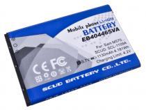 Baterie do mobilu Samsung M570 Li-Ion 3,7V 1150mAh (náhrada EB404465VA)