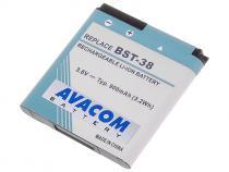 Baterie do mobilu Sony Ericsson S500i, K770 Li-Ion 3,6V 900mAh (náhrada BST-38)