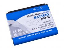 Baterie do mobilu Sony Ericsson W380, W910i Li-Ion 3,7V 900mAh (náhrada za BST-39)