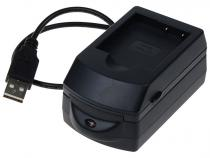 USB nab�je�ka AVEPU 351 pro Li-ion akumul�tor Sony NP-BN1