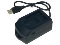 USB nab�je�ka AVEPU 152 pro Li-ion akumul�tor Olympus Li-50B, Sony NP-BK1