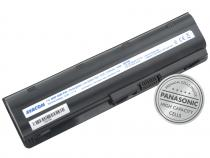 HP G56, G62, Envy 17 Li-Ion 10,8V 8700mAh