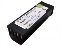 Repase baterie pro čtečku čárových kódů CipherLab 1562   Li-Ion 3,7V 680mAh