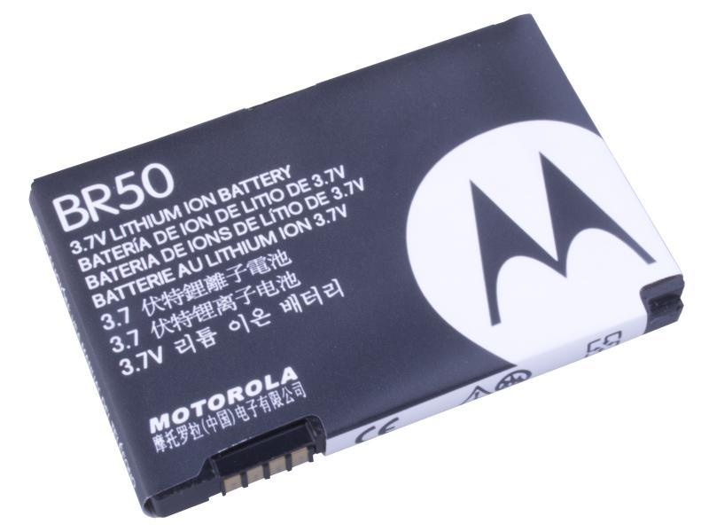 Baterie Motorola BR50 Li-Ion 3,7V 680mAh Bulk