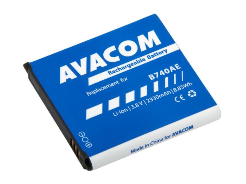 Baterie do mobilu Samsung S4 Zoom Li-Ion 3,8V 2330mAh (náhrada B740AE)