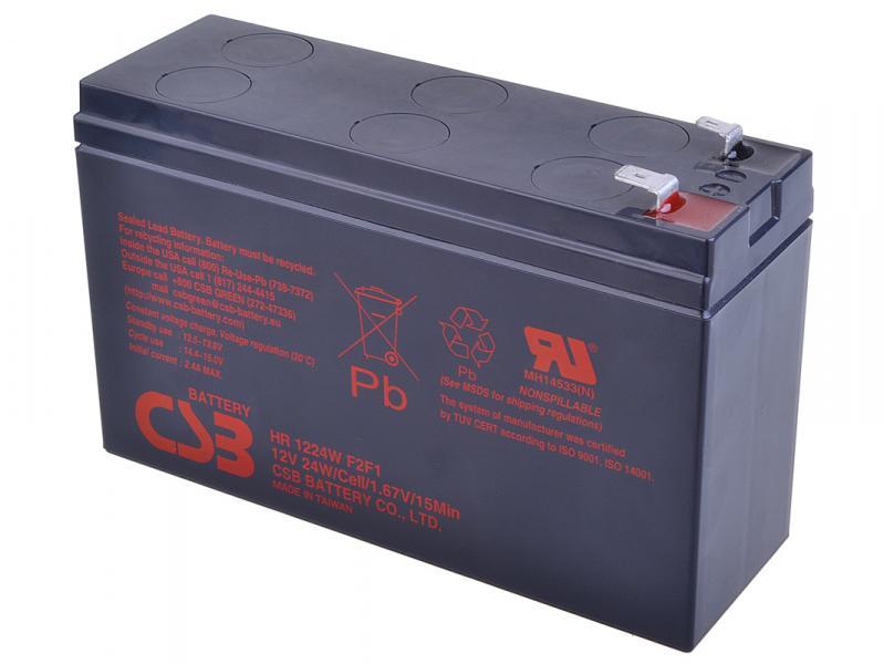 CSB 12V 6,4Ah olověný akumulátor HighRate F1F2 (HR1224WF2)